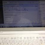 毎日書くことに困らない!面白いブログネタをストックするために大切なこと