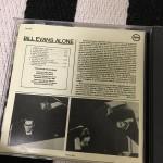 秋の紅葉で聴きたいビル・エヴァンスの名アルバムベスト3!(完全独断)