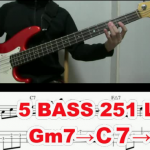 Gm7→C7→F△7【Ⅱ→Ⅴ→Ⅰ】5 licks 5つの5つのベースツーファイブワンフレーズ
