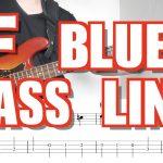 Fブルースのウォーキングベースラインを弾いてみよう!1コーラスまるごと暗譜編【スコア・タブ譜つき】
