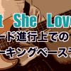 「Isn`t She Lovely」のコード進行上のウォーキングベースライン