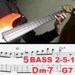 Dm7→G7→C△7【ⅡⅤⅠ】5 licks 5つの5つのベースツーファイブワンフレーズ